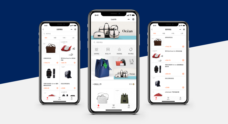 LUCRIN——奢侈品电子商务网站