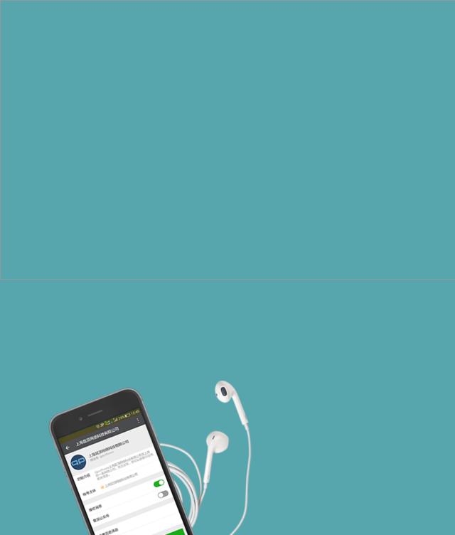 上海微信移动应用app开发设计