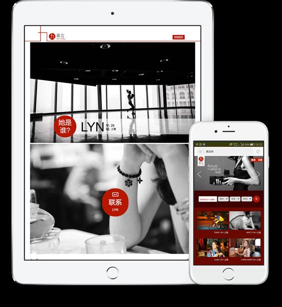 上海DRUPAL网站开发设计