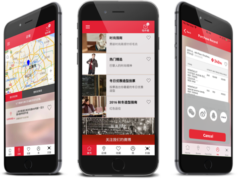 上海苹果APPLE IOS系统源生开发