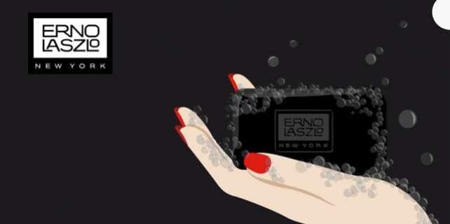 ERNO LASZLO——品牌网站|中国