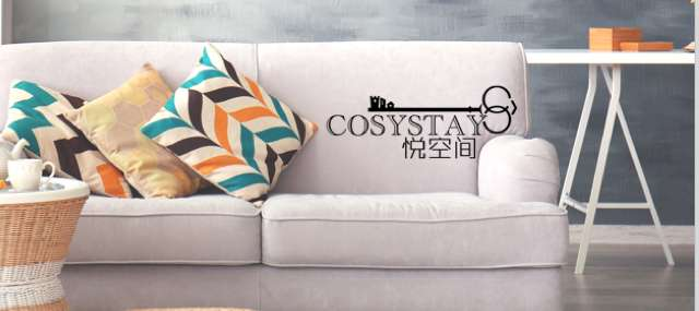 Cosy Stay