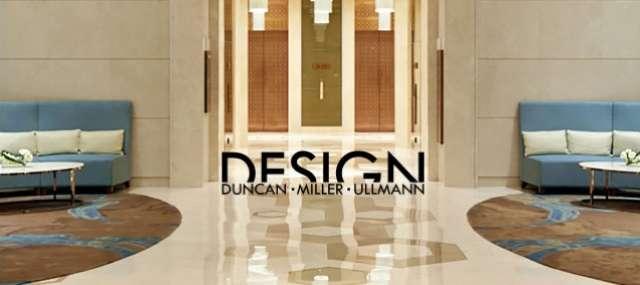Design DMU