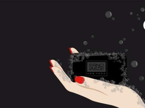 ERNO LASZLO——品牌网站 中国
